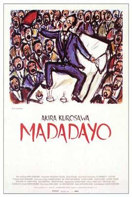Madadayo - 27 x 40 Movie Poster - German Style A