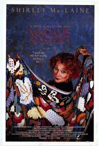Madame Sousatzka - 11 x 17 Movie Poster - Style C