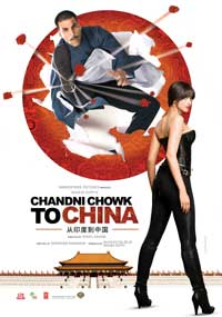 Made in China - 11 x 17 Movie Poster - Style A