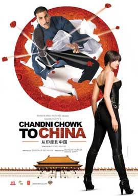 Made in China - 27 x 40 Movie Poster - Style A