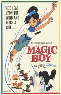 Magic Boy - 11 x 17 Movie Poster - Style A