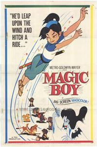 Magic Boy - 27 x 40 Movie Poster - Style A