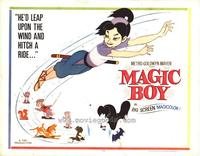 Magic Boy - 22 x 28 Movie Poster - Half Sheet Style B