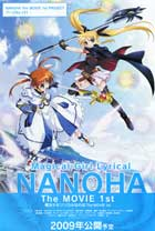Magical Girl Lyrical Nanoha (TV) - 11 x 17 TV Poster - Japanese Style C