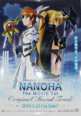 Magical Girl Lyrical Nanoha (TV) - 27 x 40 Movie Poster - Japanese Style B