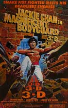 Magnificent Guardsmen - 11 x 17 Movie Poster - Style B