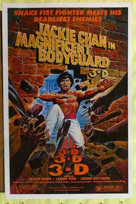 Magnificent Guardsmen - 11 x 17 Movie Poster - Style A