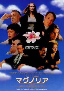 Magnolia - 11 x 17 Movie Poster - Japanese Style B