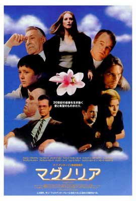 Magnolia - 27 x 40 Movie Poster - Japanese Style B
