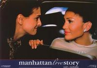 Maid In Manhattan - 11 x 14 Poster German Style H