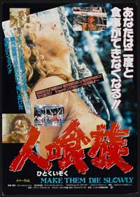 Make Them Die Slowly - 11 x 17 Movie Poster - Japanese Style A