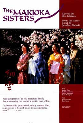 The Makioka Sisters - 27 x 40 Movie Poster - Style A