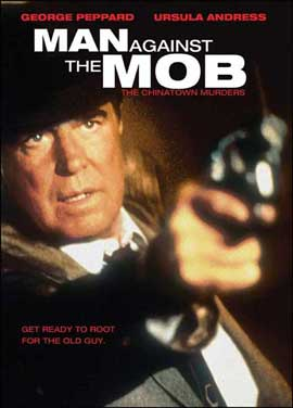 Man Against the Mob (TV) - 11 x 17 Movie Poster - Style A