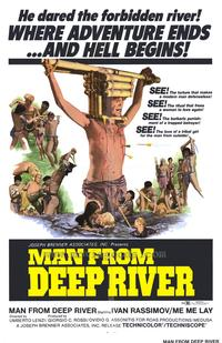 Man From Deep River - 27 x 40 Movie Poster - Style A
