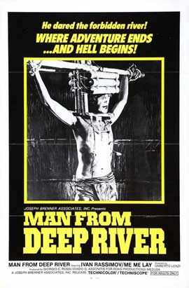 Man From Deep River - 11 x 17 Movie Poster - Style B