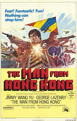 Man From Hong Kong - 11 x 17 Movie Poster - Style A