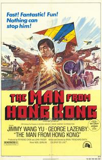 Man From Hong Kong - 43 x 62 Movie Poster - Bus Shelter Style A