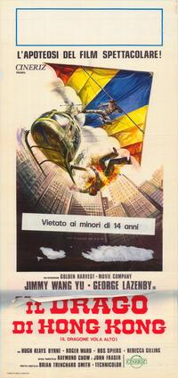 Man From Hong Kong - 11 x 17 Movie Poster - Italian Style A