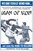 Man of Iron - 11 x 17 Movie Poster - Style A