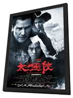 Man of Tai Chi - 27 x 40 Movie Poster - Chinese Style A - in Deluxe Wood Frame