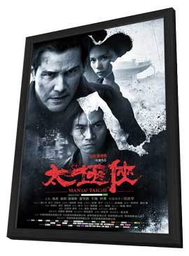 Man of Tai Chi - 11 x 17 Movie Poster - Chilean Style A - in Deluxe Wood Frame