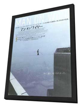 Man on Wire - 11 x 17 Movie Poster - Japanese Style A - in Deluxe Wood Frame