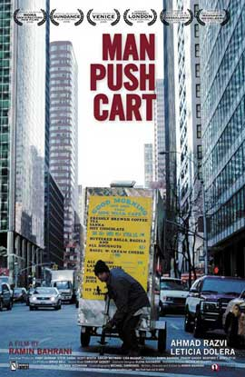 Man Push Cart - 11 x 17 Movie Poster - Style A