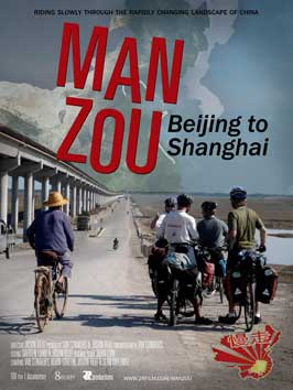 Man Zou: Beijing to Shanghai - 43 x 62 Movie Poster - Bus Shelter Style A