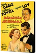 Manhattan Melodrama - 11 x 17 Museum Wrapped Canvas
