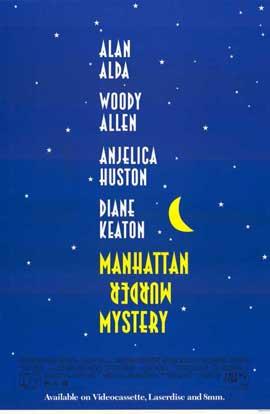 Manhattan Murder Mystery - 11 x 17 Movie Poster - Style A