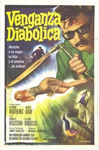 Maniac - 11 x 17 Movie Poster - Spanish Style A