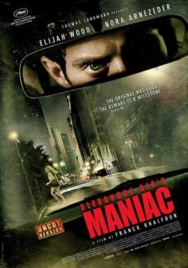 Maniac - 11 x 17 Movie Poster - Swiss Style A