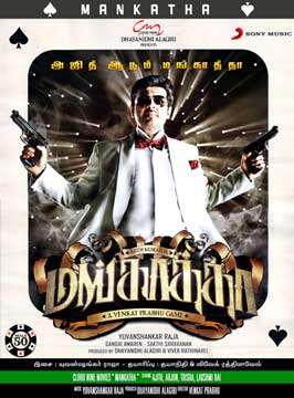 Mankatha - 11 x 17 Movie Poster - Style A