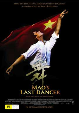 Mao's Last Dancer - 27 x 40 Movie Poster - Australian Style A