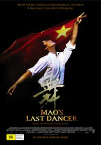 Mao's Last Dancer - 43 x 62 Movie Poster - Australian Style A