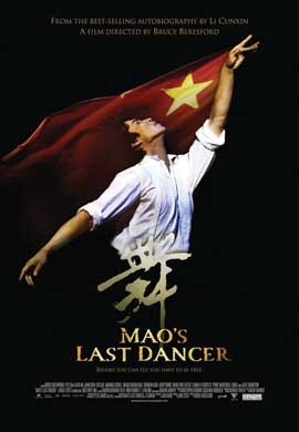 Mao's Last Dancer - 11 x 17 Movie Poster - Canadian Style A