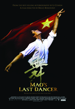 Mao's Last Dancer - 27 x 40 Movie Poster - Canadian Style A