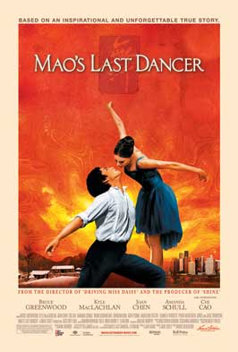 Mao's Last Dancer - 11 x 17 Movie Poster - Style A
