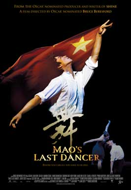 Mao's Last Dancer - 43 x 62 Movie Poster - Bus Shelter Style B
