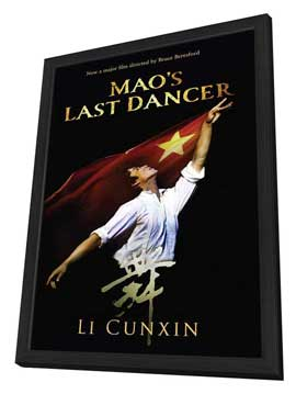 Mao's Last Dancer - 11 x 17 Movie Poster - Style C - in Deluxe Wood Frame