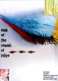 Map of the Sounds of Tokyo - 11 x 17 Movie Poster - UK Style A