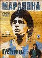 Maradona by Kusturica - 11 x 17 Movie Poster - Russian Style A