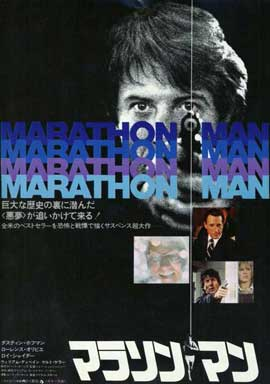 Marathon Man - 11 x 17 Movie Poster - Japanese Style A