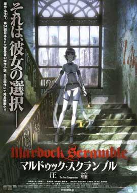 Mardock Scramble: The First Compression - 27 x 40 Movie Poster - Japanese Style A