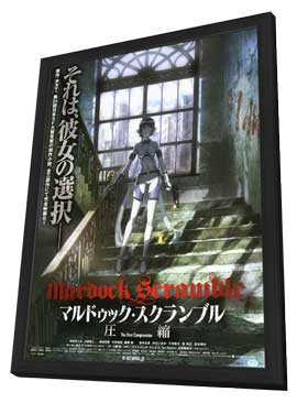 Mardock Scramble: The First Compression - 27 x 40 Movie Poster - Japanese Style A - in Deluxe Wood Frame