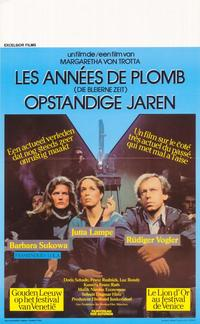 Marianne and Juliane - 27 x 40 Movie Poster - Belgian Style A
