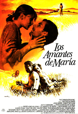 Maria's Lovers - 11 x 17 Movie Poster - Spanish Style A