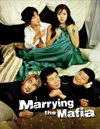 Marrying the Mafia - 27 x 40 Movie Poster - Style A