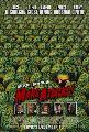 Mars Attacks! - 43 x 62 Movie Poster - Bus Shelter Style B