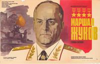 Marshal Zhukov - 27 x 40 Movie Poster - Russian Style A